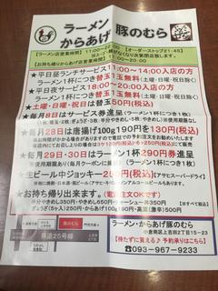F8DC947A-943E-41C2-B63D-CB890E4335D6.jpg